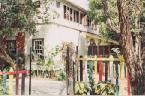 Bob Marley Museum - Attractions/Entertainment - 56 Hope Road, Kingston, St Andrew, Jamaica