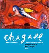 Musée National Marc Chagall - Atrakcje kulturalne - Avenue du Docteur Ménard, Nice, Provence-Alpes-Côte d'Azur, France