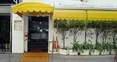 Antiquarius Restaurante - Restaurant - Rua Aristides Espínola, 19, Rio de Janeiro, RJ, Brazil