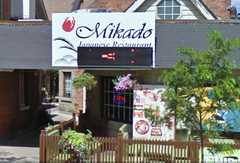 Mikado Japanese Restaurant - Restaurant - 415 Elizabeth Street, Burlington, ON, Canada