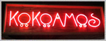 KoKoamos Island Bar & Grill - Restaurants - 2100 Marina Shores Drive, Virginia Beach, VA, United States