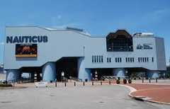 Nauticus - Attractions - 1 Waterside Dr, Norfolk, VA, United States