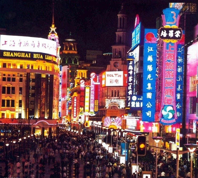 East Nanjing Road - Attractions/Entertainment - East Nanjing Road, Shanghai, China