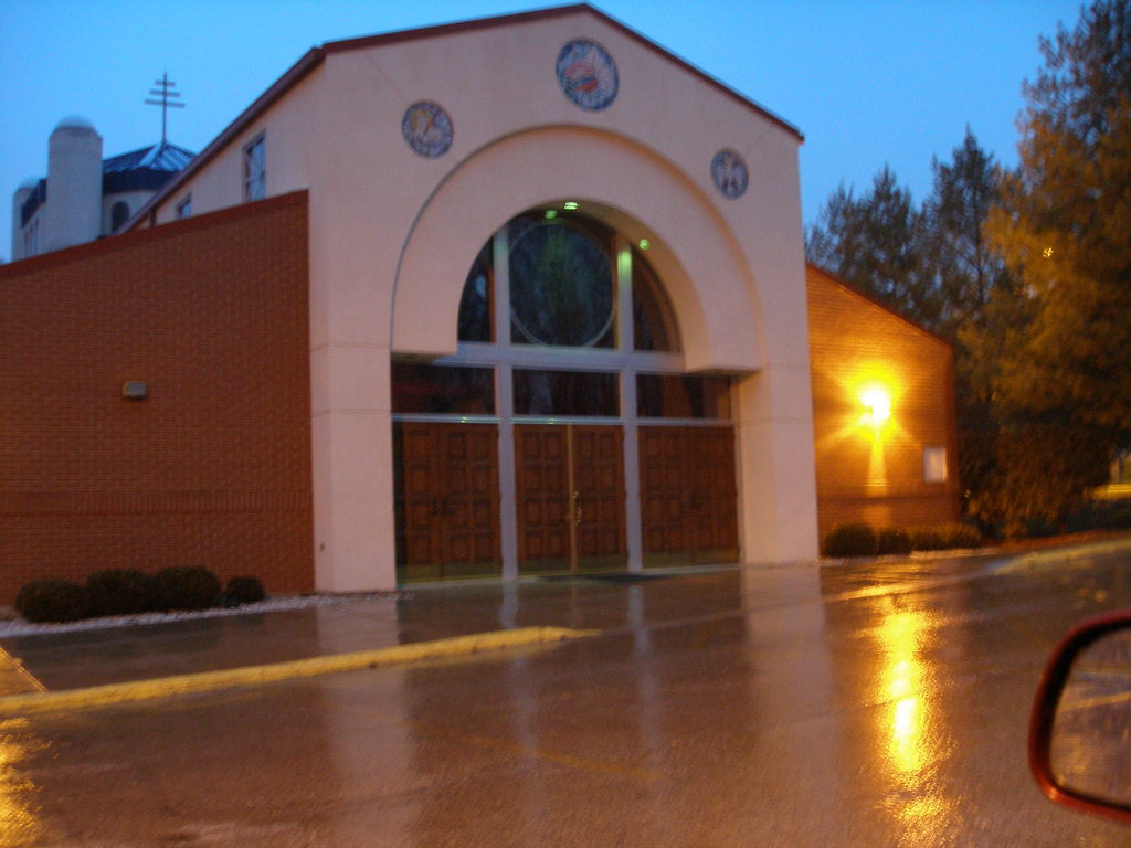 Saint Sharbel Church - Ceremony Sites, Reception Sites - Peoria, IL, United States
