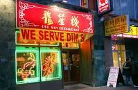 Rol San Restaurant - Restaurants - 323 Spadina Avenue, Toronto, ON, Canada