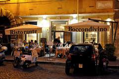 Boccondivino - RESTAURANTS - Piazza Campo Marzio, 6, Rome, Roma, 00186, Italy