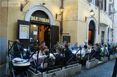 Dar Poeta - RESTAURANTS - Vicolo del Bologna, 47, Rome, 00153, Italy