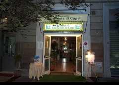 Ristorante Ambasciata Di Capri - RESTAURANTS - Via Ennio Quirino Visconti, 52, Rome, Lazio, 00193, Italy