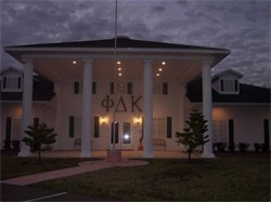 Phi Delta Kappa Banquet Hall - Reception Sites - 11301 Phi Delt Way, New Port Richey, FL, 34655