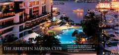 The Aberdeen Marina Club, 深灣遊艇俱樂部 - Reception - 8 Shum Wan Road,, Aberdeen.