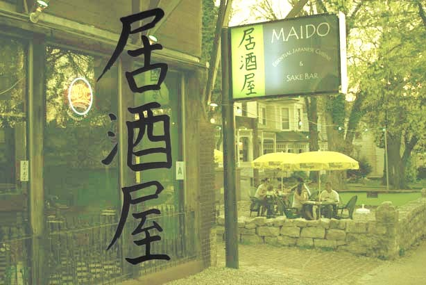Maido - Welcome Sites - 1758 Frankfort Ave, Louisville, KY, USA