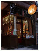 The Chocolate Room (Park Slope, Brooklyn) - Restaurant - 86 5th Ave, Brooklyn, NY, 11217, US