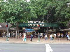 International Market Place - Attractions - 2330 Kalakaua Ave # 200, Honolulu, HI, United States