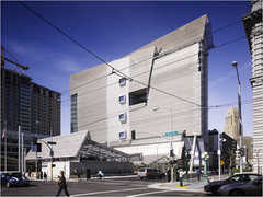 San Francisco Federal Building - Attraction - 90 7th St, San Francisco, CA, 94103, US