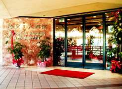 Empress Harbour - Reception Sites, Restaurants - 111 N Atlantic Blvd, Monterey Park, CA, 91754
