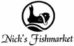 Nick's Fish Market - Reception - 2070 Kalakaua Ave, Honolulu, HI, 96815, US