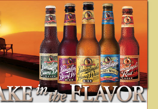Leinenkugel's Brewery - Attractions/Entertainment, Bars/Nightife - 124 E Elm St, Chippewa Falls, WI, 54729