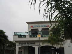 Tuna Town - Restaurant - 221 Main St # U, Huntington Beach, CA, United States