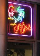 Kuba Kuba - Restaurants, Cakes/Candies - 1601 Park Ave, Richmond, VA, United States