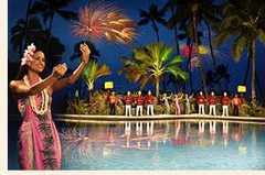 Aloha Friday King's Jubilee & Fireworks - Entertainment - Hilton Hawaiian Village, 2005 Kalia Road, Honolulu, HI, 96815