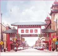 Chinatown - Attraction - W Cermak Rd & S Archer Ave, Chicago, IL, 60616