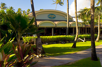 Mama's Fish House - Restaurants, Attractions/Entertainment - 799 Poho Place, Paia, HI, United States