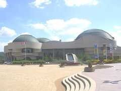 Canadian Musem of Civilization - Attraction - 100 Rue Laurier, Gatineau, Q.C., J8X, CA