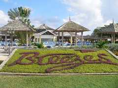 Resort Entrance - Hotel -