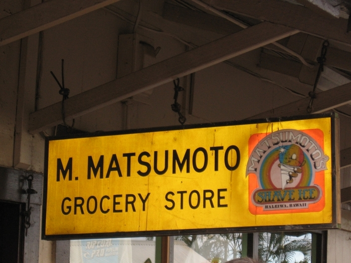 Matsumoto's Shave Ice - Attractions/Entertainment, Shopping, Restaurants, Coffee/Quick Bites - 66-087 Kamehameha Hwy, Haleiwa, HI, 96712