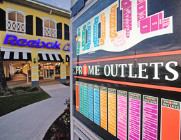 Gulfport Outlet Mall - Attractions/Entertainment - I-10, #49, Gulfport, MS, 39503, US