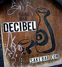 Sake Bar Decibel - Bars/Nightife, Attractions/Entertainment - 240 E 9th St, New York, NY, 10003