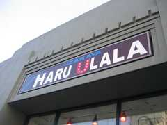 Haru-Ulala - Restaurant - 368 E 2nd St, Los Angeles, CA, United States