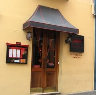 Dragonfly - Restaurants - 364 Cll Fortaleza, San Juan, Puerto Rico