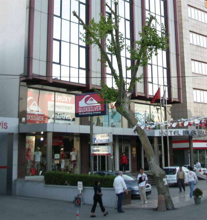 Salon Palmina - Ceremony Sites - Eski Buyukdere Caddesi, No.29/1 4.Levent, Istanbul
