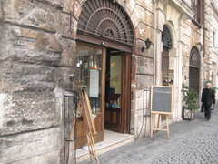 Ristorante Cantina del Vecchio - Restaurant - Via dei Coronari, 30, Roma, Roma, Italy