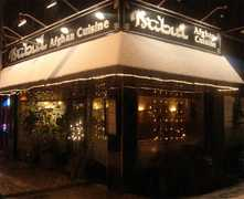 Kabul Afghan Cuisine - Restaurants/Bars - 2301 N 45th St, Seattle, WA, 98103, US
