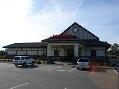 Miyabi Japanese Steak House - Restaurant - 1990 Skibo Rd, fayettevile, NC, 28314