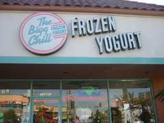 The Bigg Chill - Food Favorites - 10850 W Olympic Blvd, Los Angeles, CA, United States