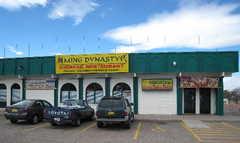 Ming Dynasty Restaurant - Reception - 1551 Eubank Blvd NE, Albuquerque, NM, 87112
