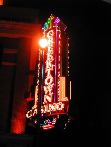 Greektown Casino - Attractions/Entertainment, Bars/Nightife, Hotels/Accommodations, Reception Sites - 555 E Lafayette Blvd, Detroit, MI, 48226, US