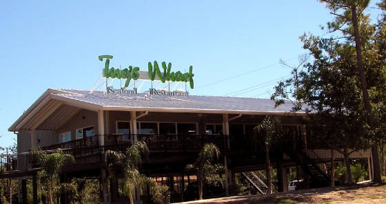 Tug's Wharf Seafood Restaurant - Restaurants - 1458 Magnolia St, Gulfport, MS, United States
