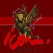Icon Grill - Restaurants - 1933 5th Ave, Seattle, WA, United States