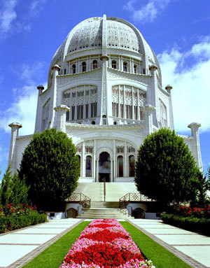 Baha'i Temple - Attractions/Entertainment, Ceremony Sites - 100 Linden Ave, Wilmette, IL, 60091