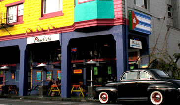 Pambiche - Restaurants, Cakes/Candies - 2811 NE Glisan Street, Portland, OR, United States