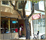 Squat and Gobble - Restaurant - 1428 Haight St, San Francisco, CA, 94117, US