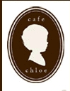 Cafe Chloe - Restaurant - 721 9th Ave, San Diego, CA, United States