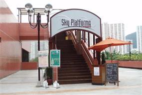 Sky Platform - Ceremony Sites -