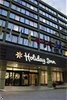 Holiday Inn Philadelphia-Historic District - Hotel - 400 Arch St, Philadelphia, PA, United States