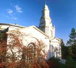Lafayette College: Colton Chapel - Ceremony Sites - Pardee Drive, Easton, PA, United States