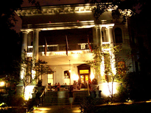 Columns Hotel The - Restaurants, Attractions/Entertainment, Bars/Nightife, Reception Sites - 3811 Saint Charles Ave, New Orleans, LA, United States